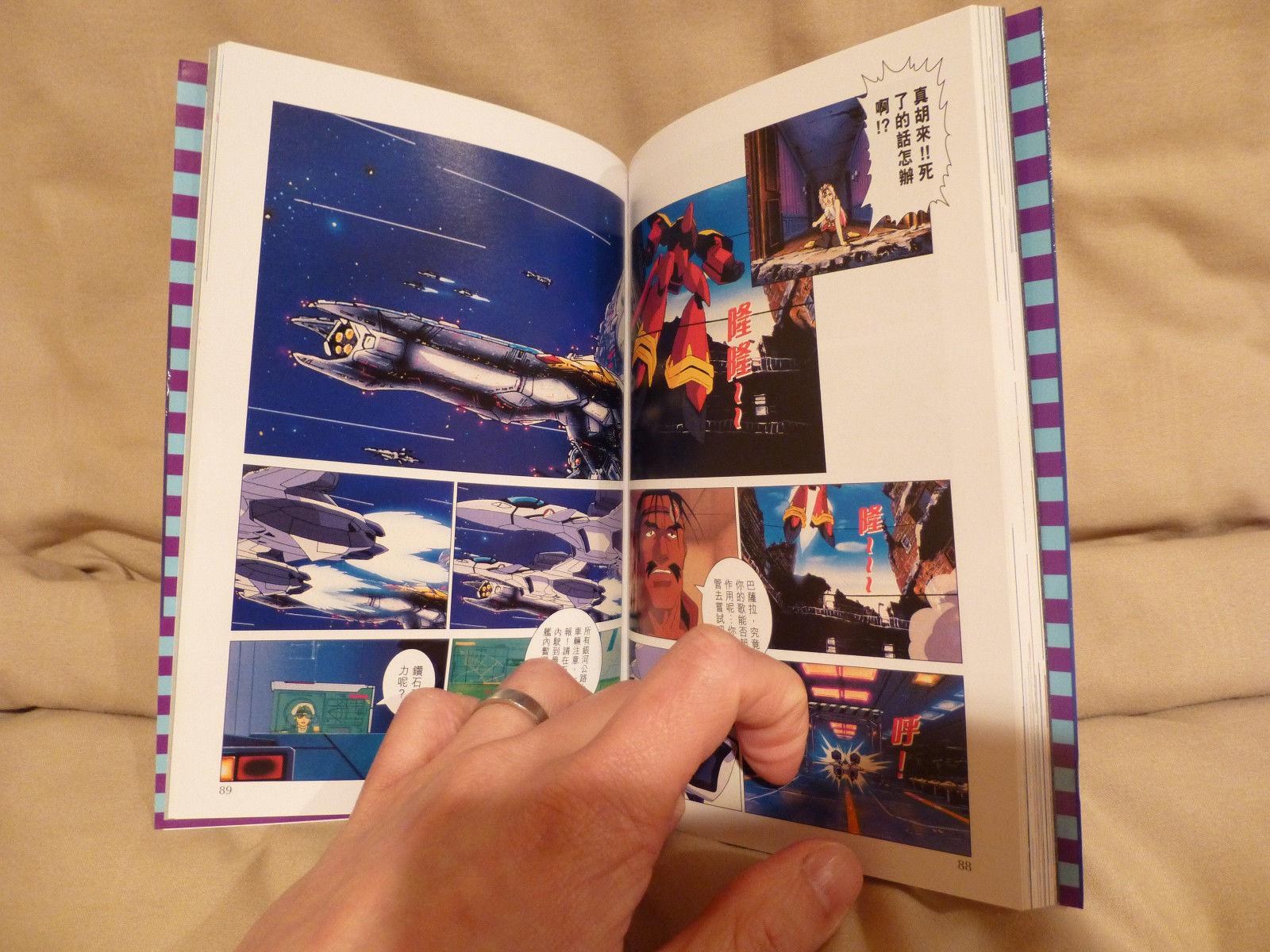 gallery_12176_640_154679.jpg