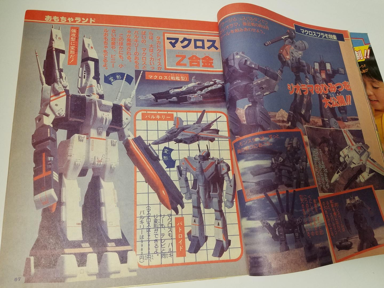 gallery_12176_640_198718.jpg