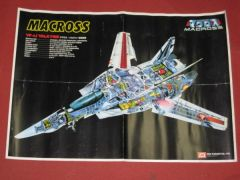 JVMacross Macross Printed Media Collection