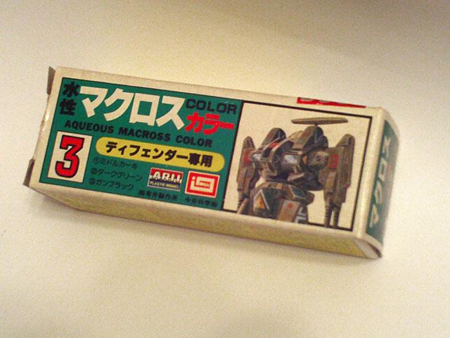 Vintage Macross paint box