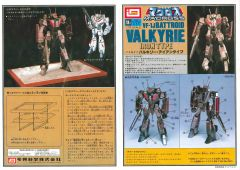 "Imai ""Iron"" VF1J Kit Instructions"