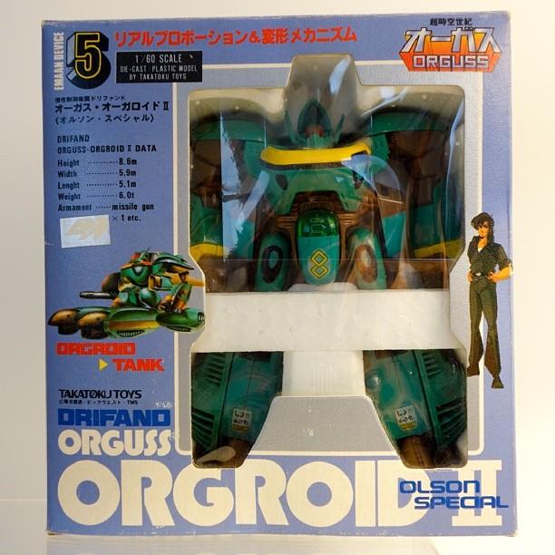 Orgroid II 1/60