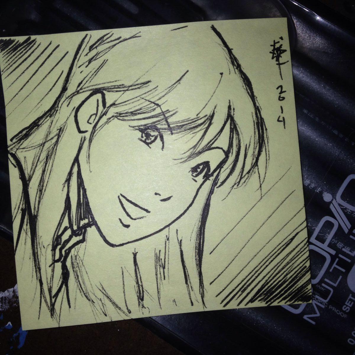 Inktober Day 5: Misa Hayase