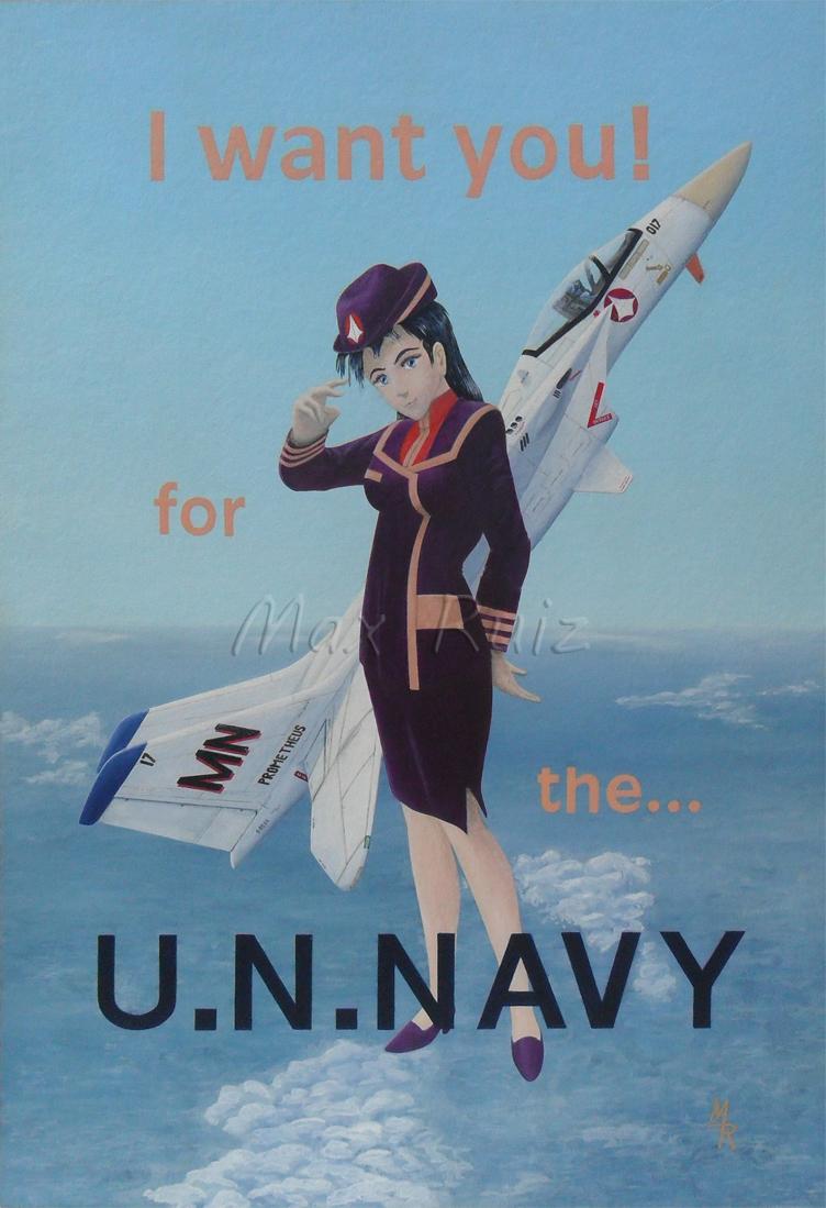 UN NAVY 2005 Recruiting