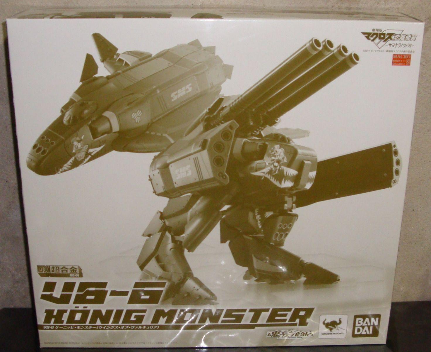 Konig Monster