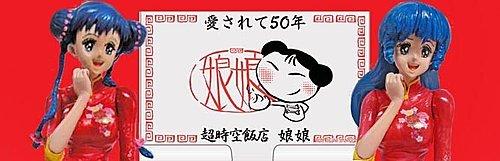 post-7622-0-03358000-1329974030_thumb.jpg