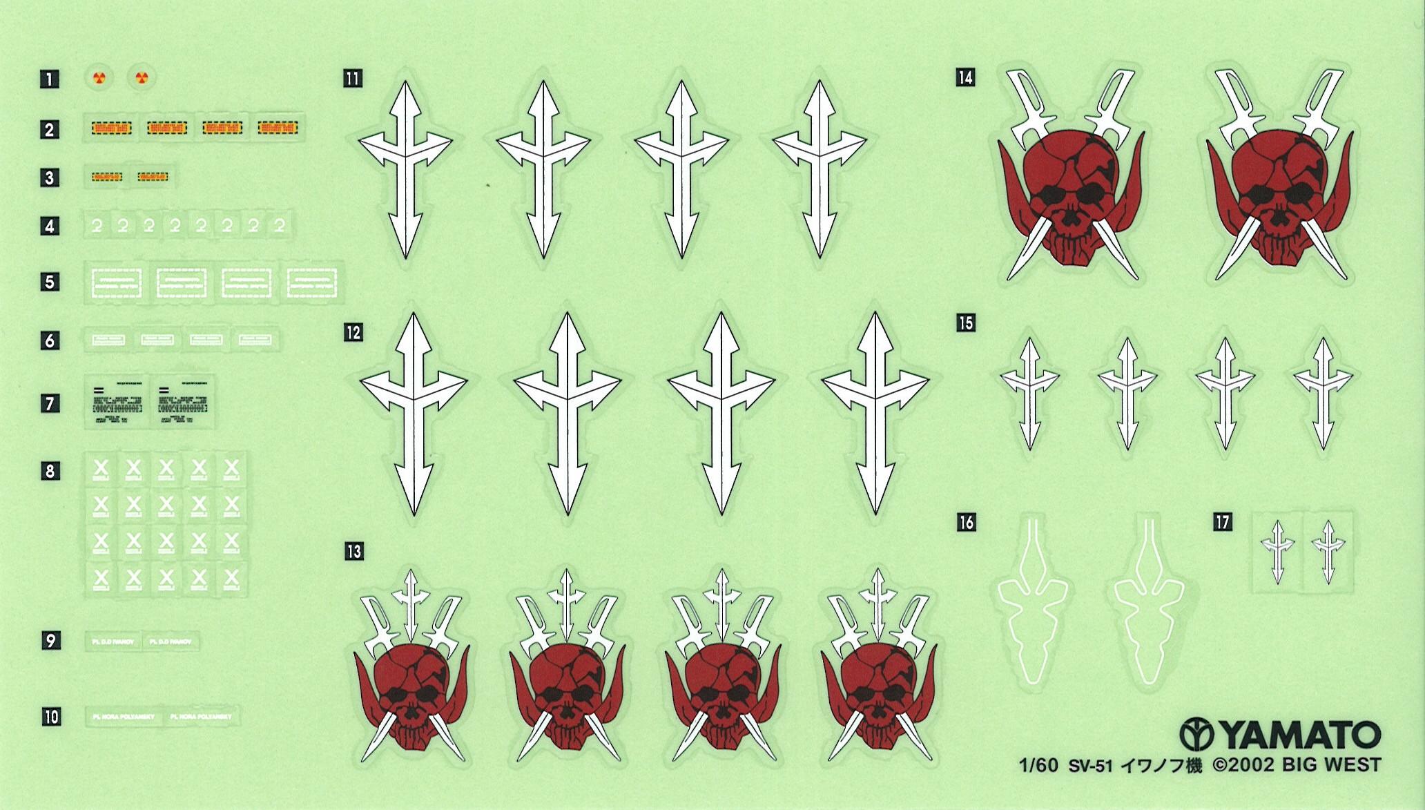 Image result for Yamato SV-51 sticker