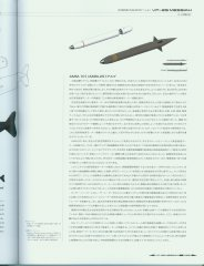 variable_fighter_master_file_vf_25_messiah_0069.jpg