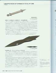 variable_fighter_master_file_vf_25_messiah_0070.jpg