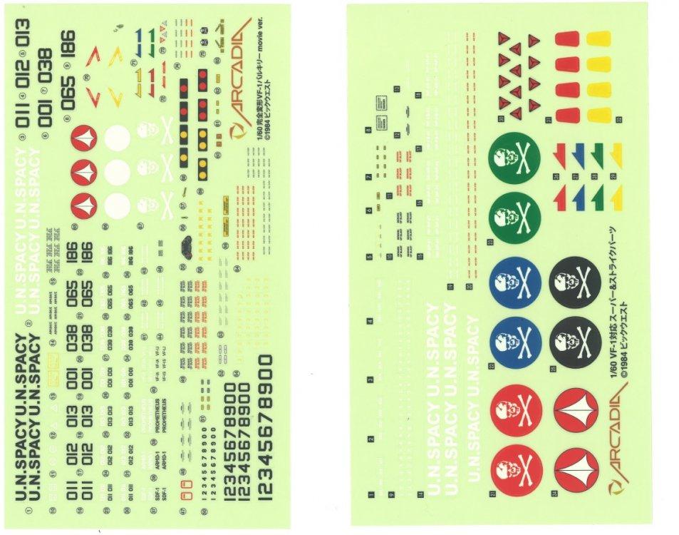 Sticker VF - 1.jpg