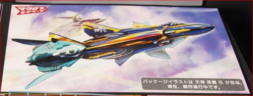 Sv-262Hs + Lil' Drakens.JPG