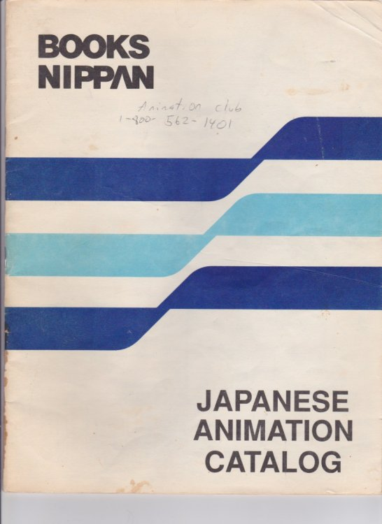 books-nippan-01.thumb.jpg.2cd4cee954a38b7de52a4a0604e377da.jpg