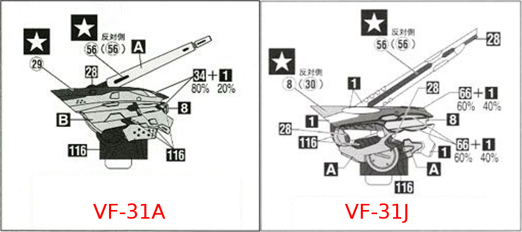 59b8b96a38f1c_vf-31comparison-head.png.370829153bc8ebc077c3ce737b6c00a3.png