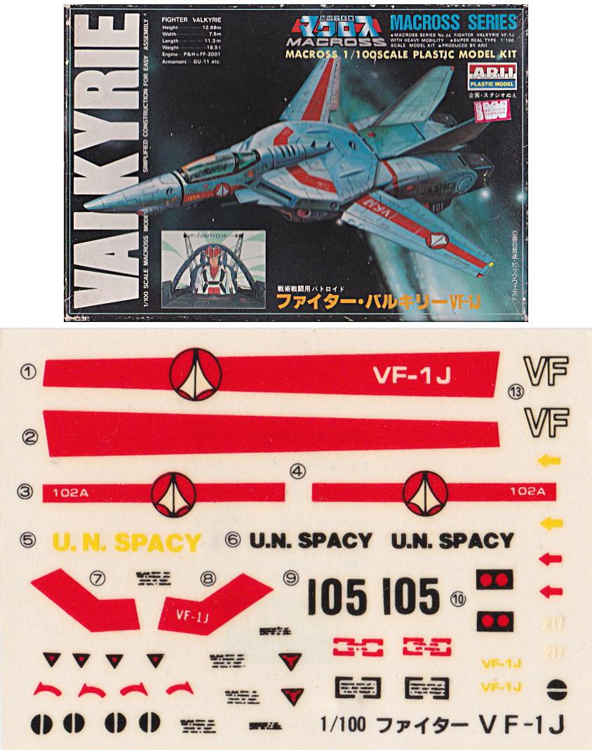 5a0108fe288cd_ARIIVF-1Jfighter.jpg.7cae6c517c3832a29b20963047ed8d61.jpg