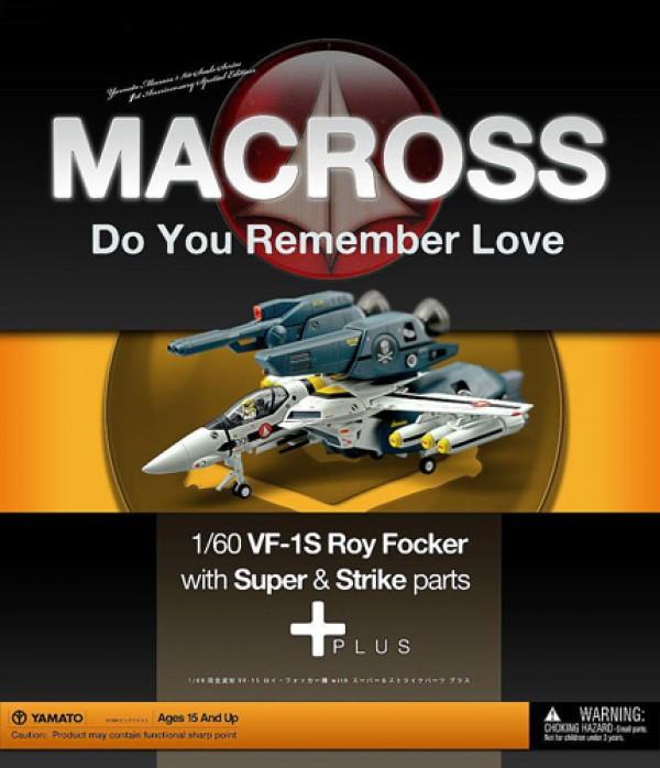YMTO_Focker-YAM.jpg.64a44562ce1e12afa002cf6c60994d56.jpg