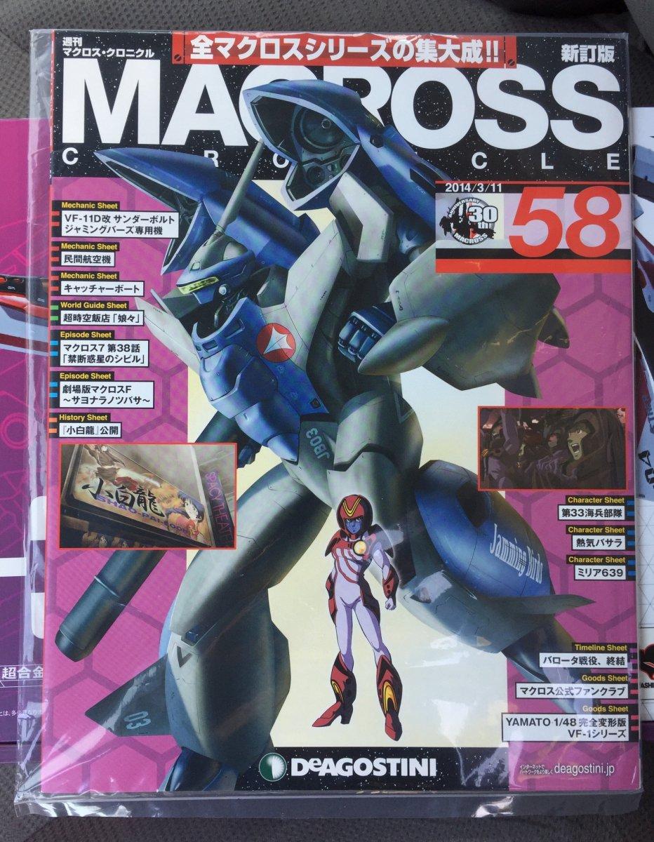 macrosschronicle58