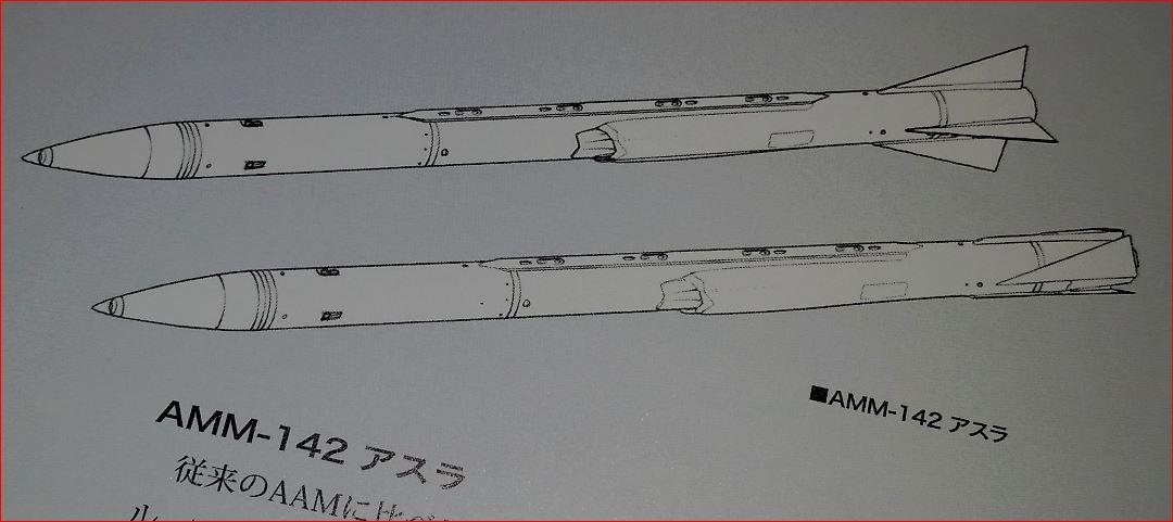 Capture7.JPG.36d689357938da4f11d347fe33ae9148.JPG