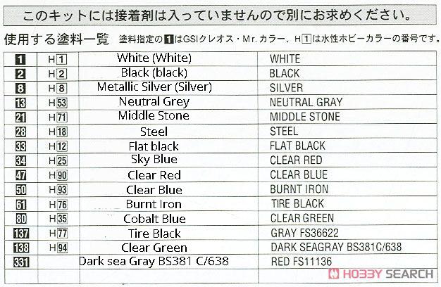 5a850f8562ded_VF-3135thGSIcolorcodes.jpg.b9948e69228b00bb33f095ee2021c8ab.jpg
