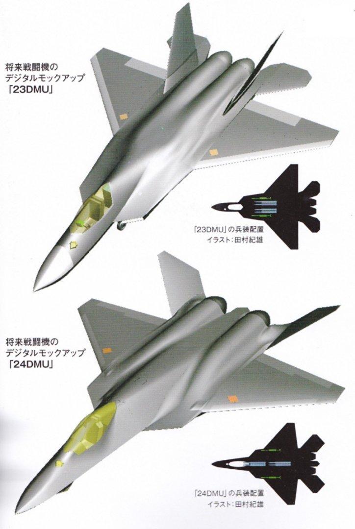 mitsubishi f3.jpg
