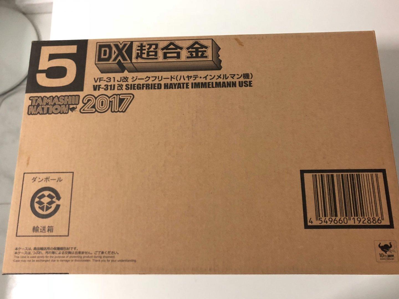 45FE70CD-F82A-439F-BF32-7A94979E9C4F.jpeg