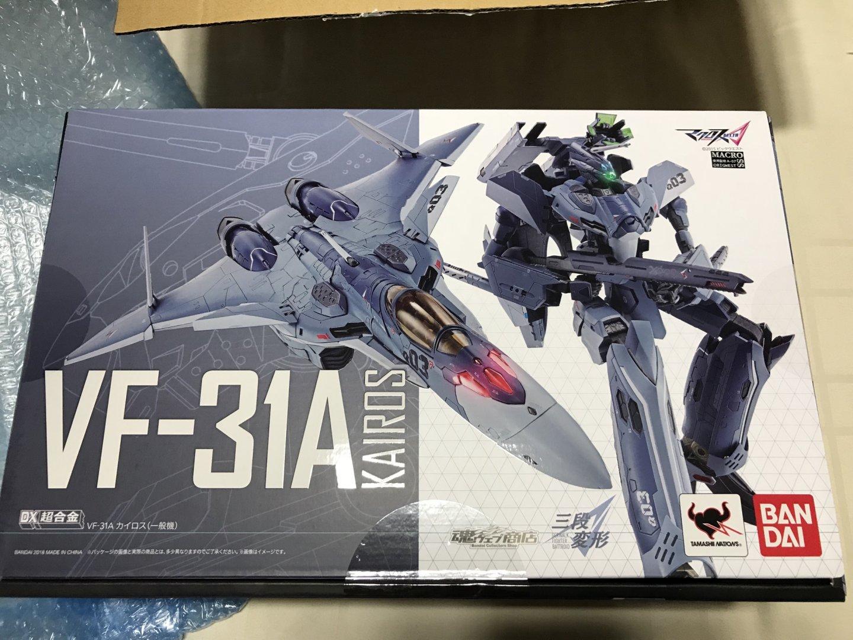 A1D38F73-B736-413F-BFD9-4BC12285424F.jpeg