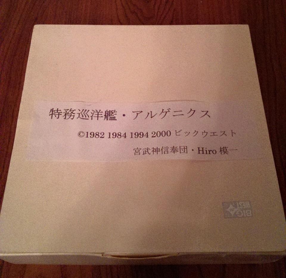 1D9D34BE-545C-4ACB-8398-4328F67D7E58.jpeg.600ffdedd551fab840b2d2e3e3d72c7c.jpeg