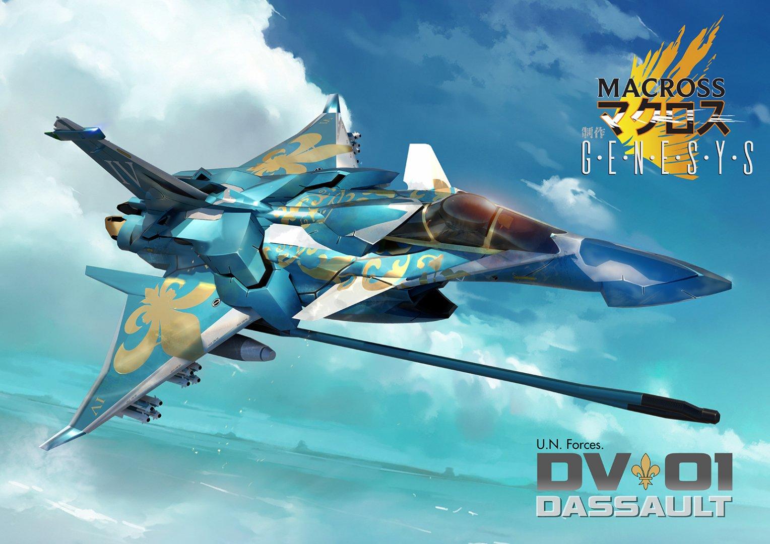 DV-01-2-2.jpg