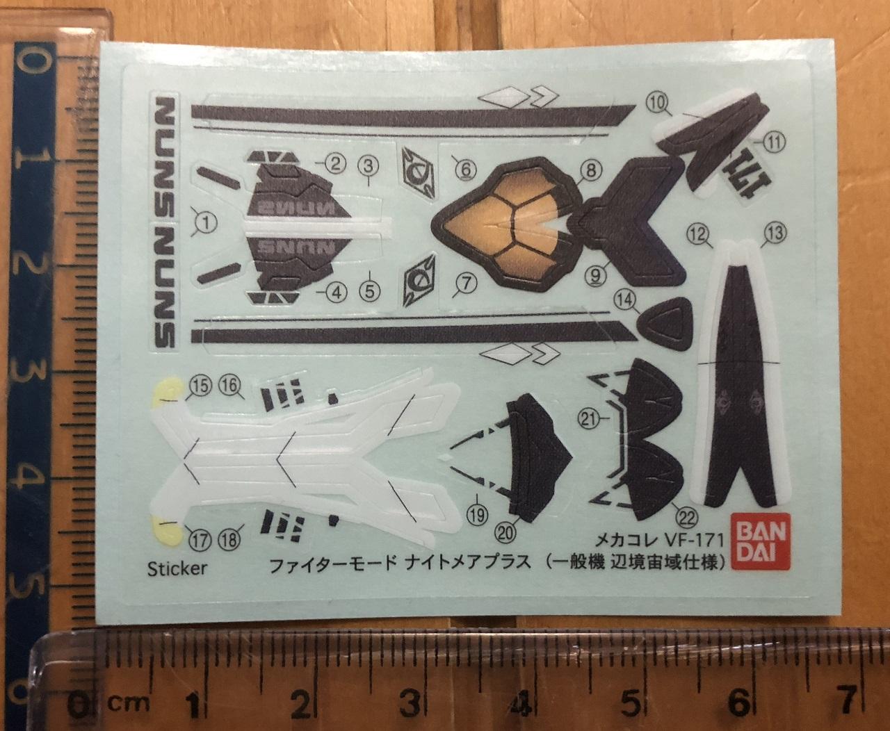 stickers_01.jpg.dc35675b47ed23a34ef2e03b86590357.jpg