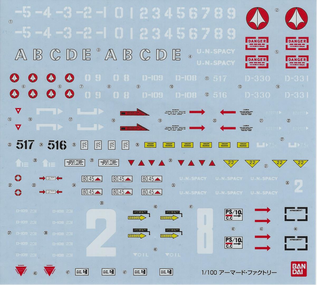 5b241fffec52d_ArmoredFactory01600.thumb.png.d0bf0ad716959acdcca15928d4347380.png