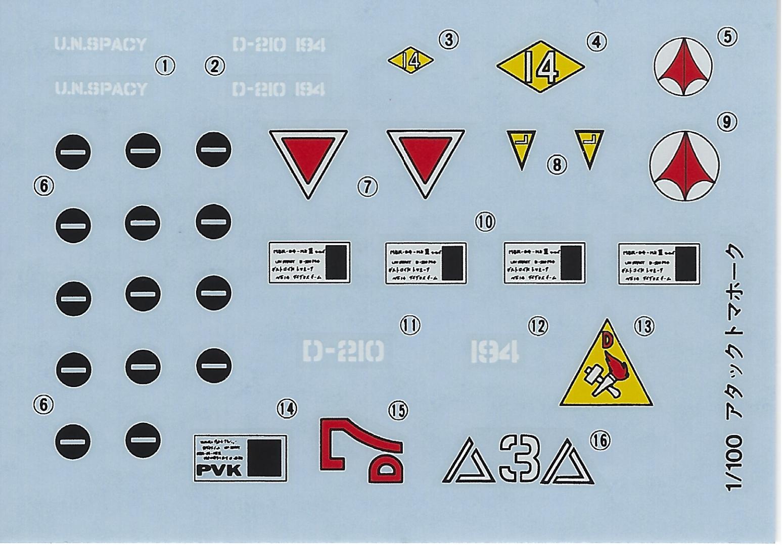 5b242016ef916_ArmoredFactory02600.thumb.png.fc6e5d3631435d405cc71aa918c687c8.png