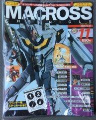 macrosschronicle11