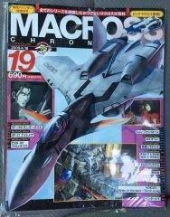 macrosschronicle19