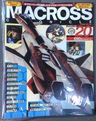 macrosschronicle20