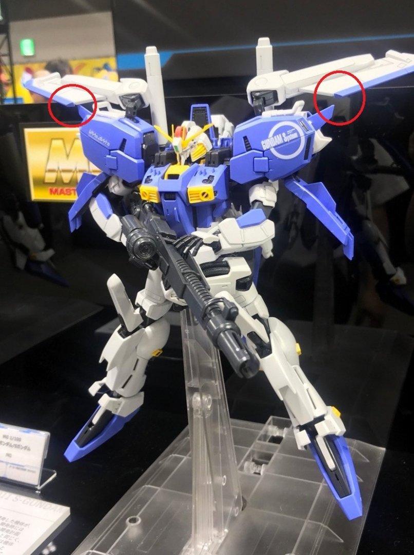 ver 2 S Gundam.jpg