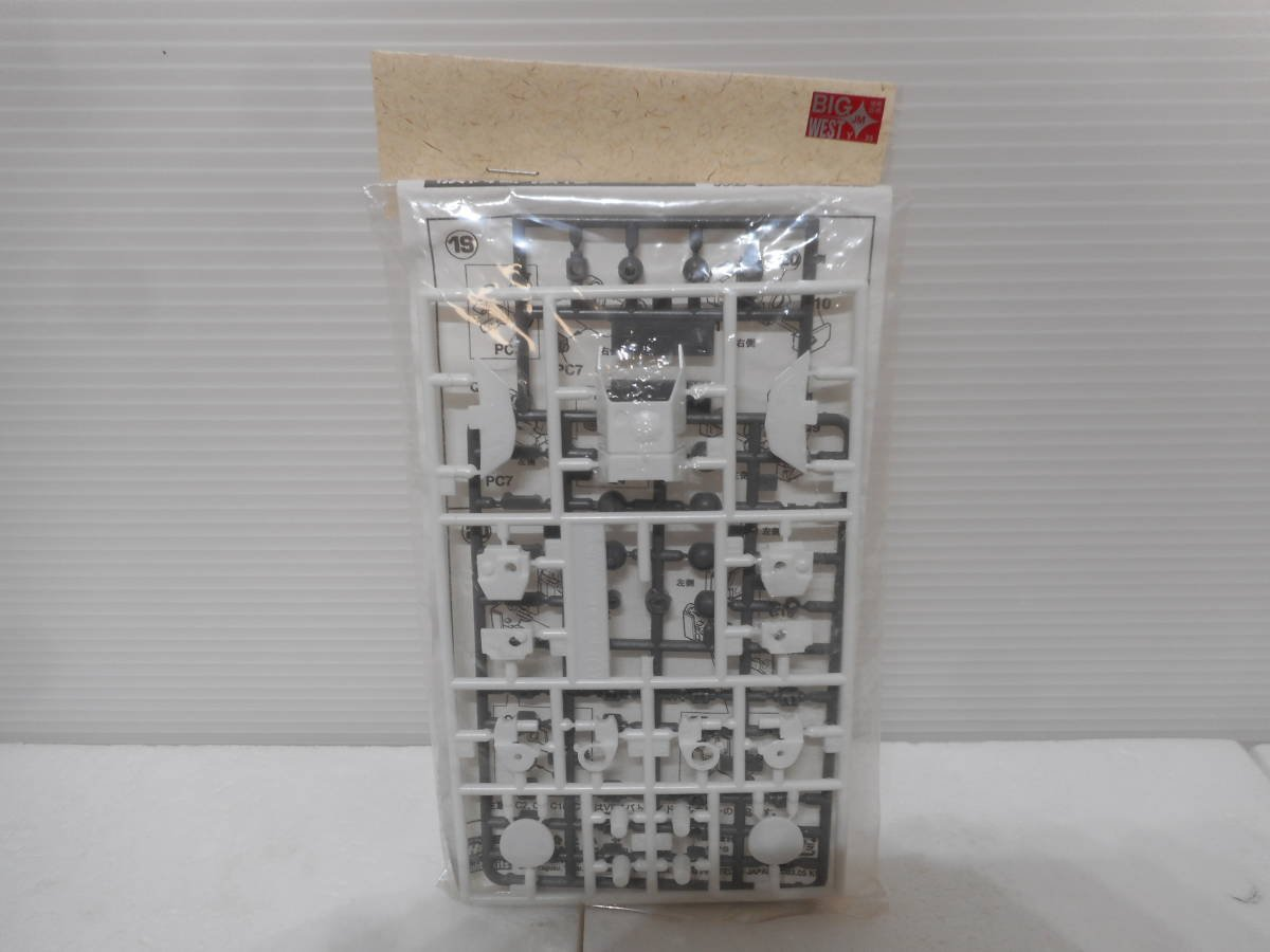 Hasegawa 1-72 VF-1(AJS) Battroid Valkyrie Upgrade Parts (1).jpg
