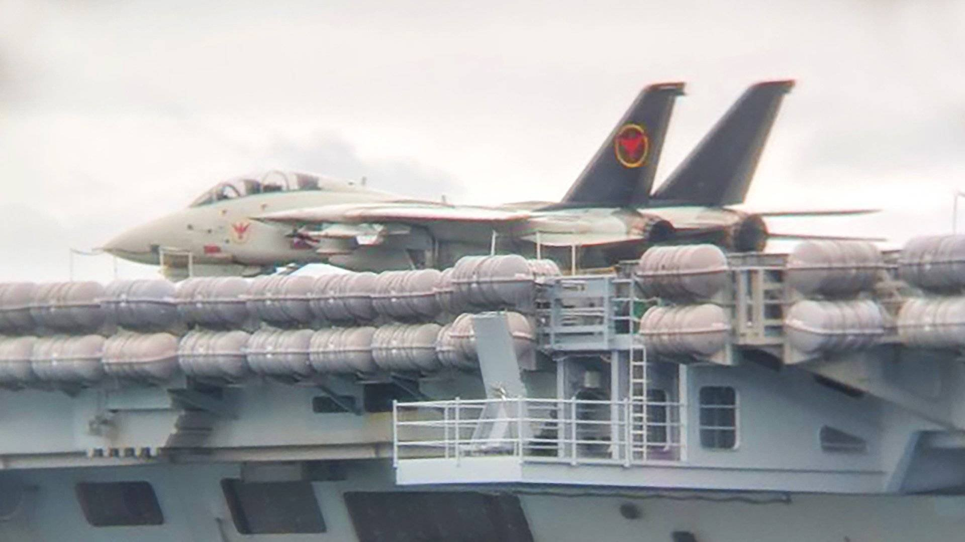 TopGun2 Tomcat Carrier deck.jpg