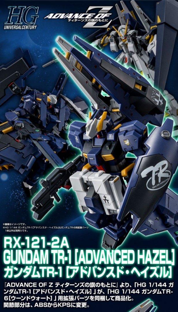 hguc-advanced-hazel-gundam_01.thumb.jpg.0b8088b49573d55d63eed4d2e39b68bd.jpg