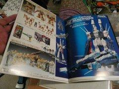 Takatoku 1983 catalog 2.JPG