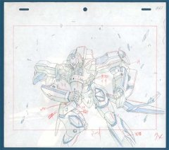 Macross Plus YF-19 genga.jpg