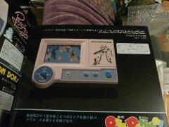 Takatoku 1983 catalog 3.JPG