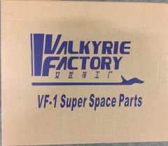 valkyriefactory160superstrikeparts