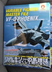 variablefightermasterfilevf0