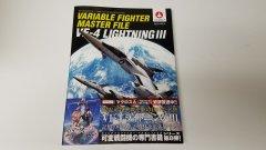 JVMacross Books - VF Master Files - VF-4 Lightning III