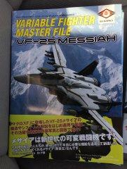 variablefightermasterfilevf25