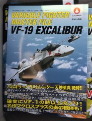 variablefightermasterfilevf19