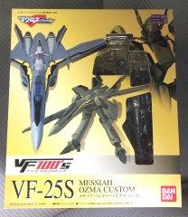 vf100vf25s