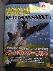 variablefightermasterfilevf11