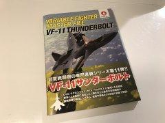 JVMacross Books - VF Master Files - VF-11 Thunderbolt