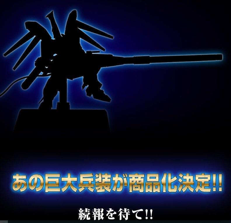 metal_damashii_hinu_bazooka_rs70.jpg.c7f2090273e3a86b5ab094280bb82ca0.jpg