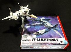 HMR VF4